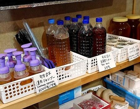 韓国 大邱 テグ 酵素カフェ トゥリウォン 酵素浴 酵素風呂 漢方シャンプー お土産