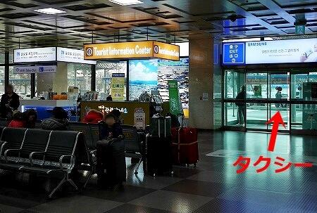 韓国 大邱空港 テグ ツーリストインフォメーション タクシー乗り場 waifiレンタル
