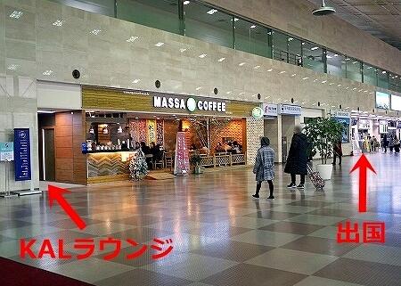 韓国 大邱空港 プライオリティパスラウンジ KALラウンジ 場所