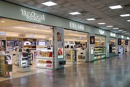 韓国 大邱空港 テグ 免税店