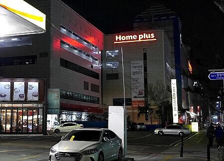 韓国 テグ ホームプラス Home plus 大邱店 スーパー
