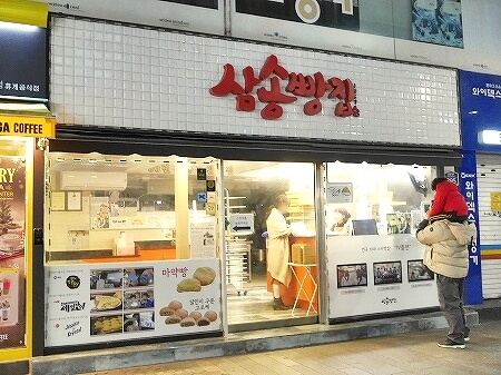 韓国 大邱 テグ サムソンベーカリー 麻薬パン コーンパン トウモロコシパン 東城路