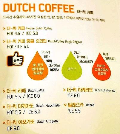 韓国 大邱 テグ カフェ COFFEE MOREN いちごケーキ ショートケーキ コーヒーメニュー