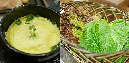 韓国 大邱 テグ テヨンセンマクチャン ホルモン焼き マクチャン ケランチム