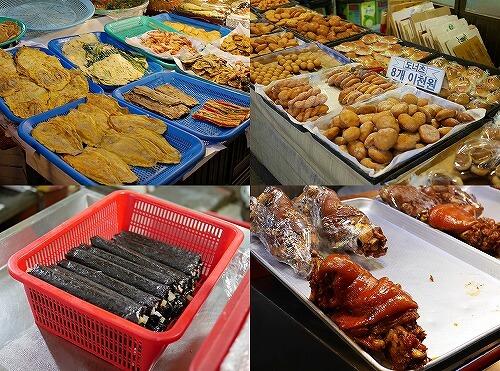 韓国 大邱 テグ 七星市場 キンパ 豚足 パン チヂミ ジョン