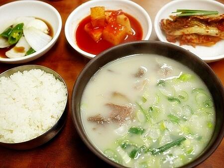 韓国 大邱 テグ 七星市場 コムタン 朝食