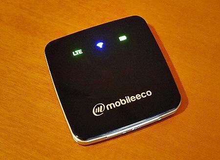 グローバルモバイル 韓国wifi ルーターレンタル