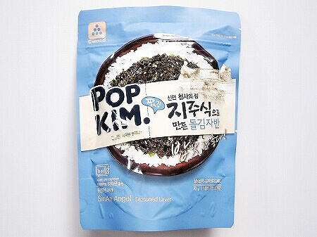 韓国のり 海苔ふりかけ 天使の島 POP KIM SIN AN ANGEL 新安郡 スーパー お土産