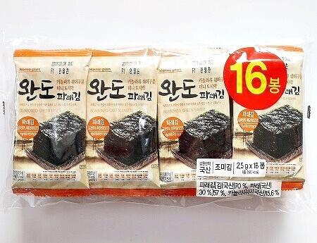 韓国 スーパー お土産 韓国のり 海苔 ホームプラス HomePlus