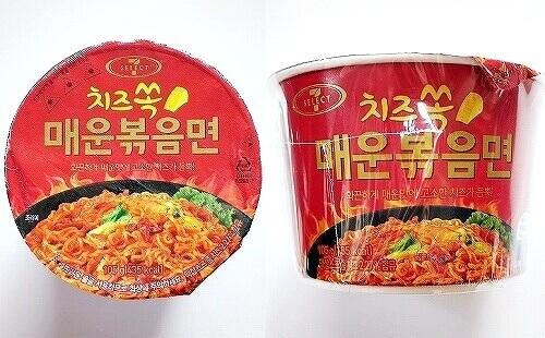 韓国 お土産 コンビニ セブンイレブン セブンセレクト 7select チーズすっぽり!辛い焼きそば