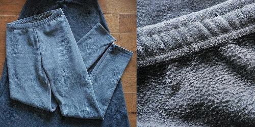 冬 旅行 服装 ファッション 裏ボアレギンス
