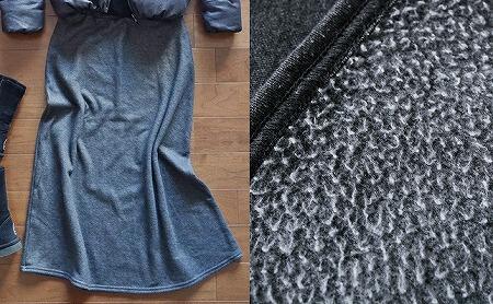冬 旅行 ファッション 服装 裏ボア ロングスカート