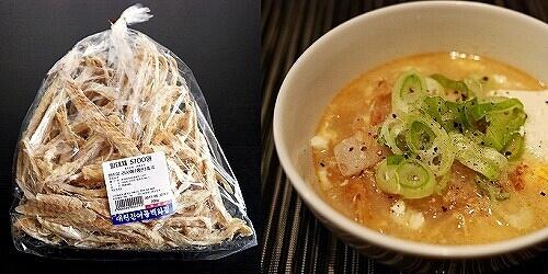 韓国 干しダラ 干しタラ 鱈 ファンテチェ プゴク スープ