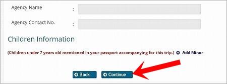 ミャンマーのビザのオンライン申請の方法(e-Visa) 写真