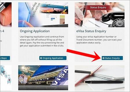 ミャンマーのビザのオンライン申請の方法(e-Visa) 状況照会