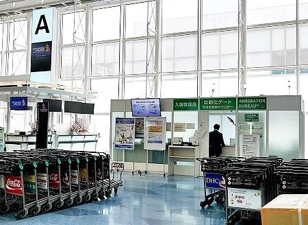 羽田空港 自動化ゲート 登録カウンター