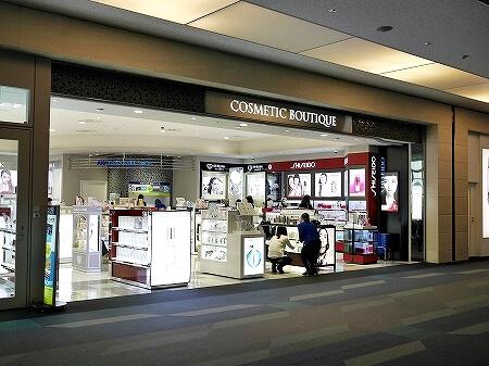 羽田空港 北側 免税店 ANA デューティーフリー THREE スリー