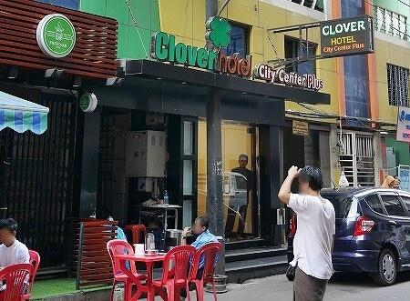 クローバー・シティ・センター・プラス・ホテル(Clover City Center Plus)ミャンマー ヤンゴン