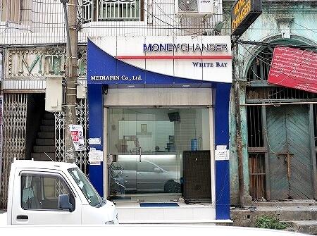 ミャンマー ヤンゴン 日本円 両替 ホワイトベイ 両替所