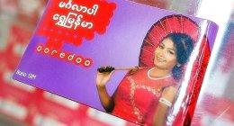 ミャンマー、ヤンゴンでSIMカードを購入!でも「Ooredoo」というキャリアは微妙でした……