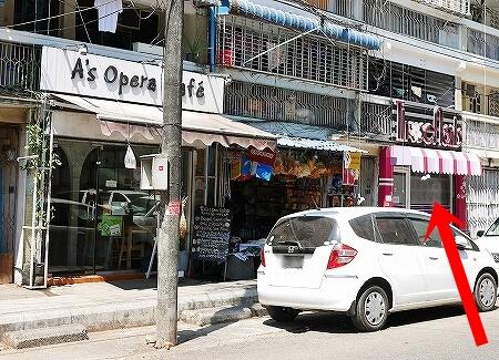 ミャンマー ヤンゴン ジェルネイル ネイルサロン Those Nails Dagon ダゴン支店