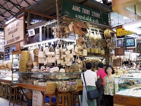 ミャンマー ヤンゴン ボージョーアウンサンマーケット Bogyoke Aung San Market 籐 ラタン