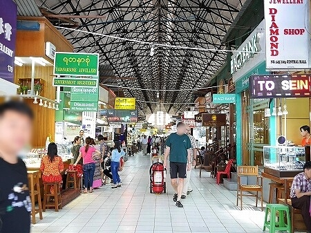 ミャンマー ヤンゴン ボージョーアウンサンマーケット Bogyoke Aung San Market