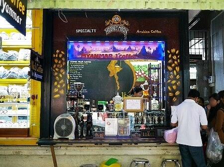 MOONEY MOON ミャンマー ヤンゴン ボージョーアウンサンマーケット カフェ コーヒー