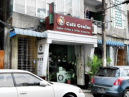 ミャンマー ヤンゴン カフェ Cafe Genius 外観