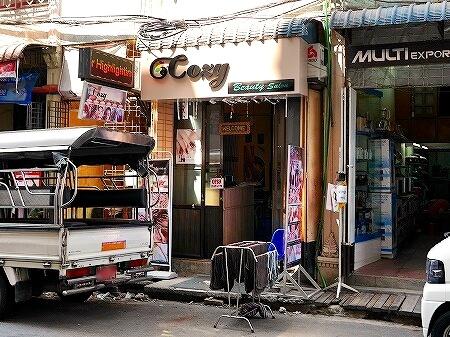 ミャンマー ヤンゴン シャンプー 美容院 ヘアサロン Cozy Beauty Salon