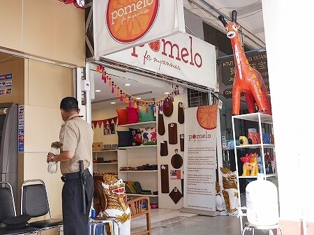 ミャンマー ヤンゴン ボージョーアウンサンマーケット pomelo