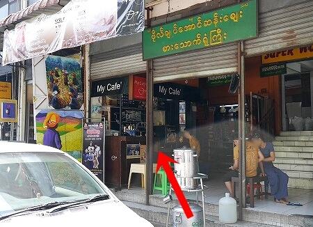 ミャンマー ヤンゴン ボージョーアウンサンマーケット My Cafe カフェ コーヒー