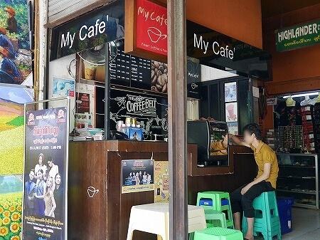 ミャンマー ヤンゴン ボージョーアウンサンマーケット My Cafe カフェ