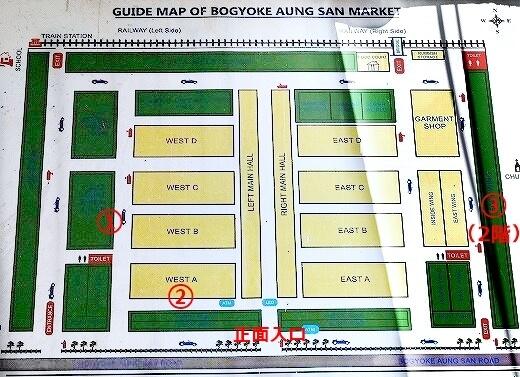 ミャンマー ヤンゴン ボージョーアウンサンマーケット カフェ マップ
