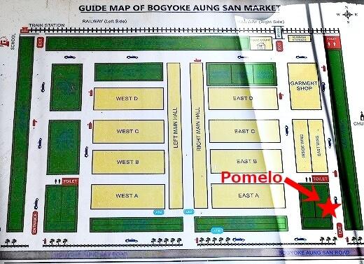 ミャンマー ヤンゴン pomelo ボージョーアウンサンマーケット お土産 マップ