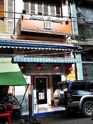 ミャンマー ヤンゴン ダウンタウン マッサージ Health Blessing