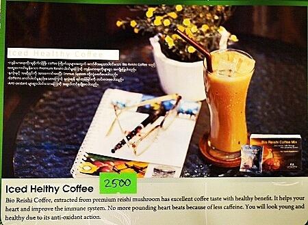 ミャンマー ヤンゴン FREEDOM CAFE カフェ メニュー