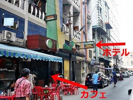 ミャンマー ヤンゴン FREEDOM CAFE カフェ