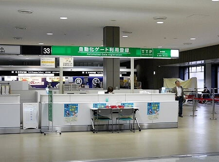 成田空港 第2ターミナル 自動化ゲート 登録カウンター