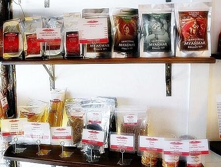 ミャンマー ヤンゴン SHARKY'S シャーキーズ コーヒー クッキー お土産