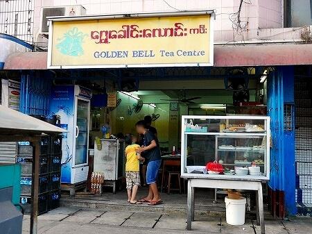 ミャンマー ヤンゴン GOLDEN BELL Tea Centre カフェ ローカル喫茶店