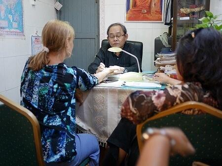ミャンマー ヤンゴン コータッジーパゴダ コーターチーパゴダ 占い屋 B.A(Phi),D.A.Psy