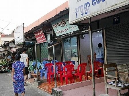 ミャンマー ヤンゴン コータッジーパゴダ コーターチーパゴダ 占い