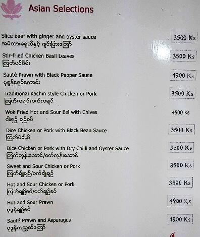 ミャンマー ヤンゴン LOTUS MYANMAR FOOD HOUSE レストラン ロータス メニュー