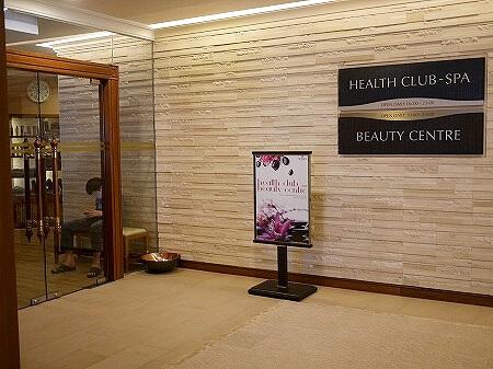 ミャンマー ヤンゴン スール・シャングリ=ラ ホテル Beauty Centre ジム