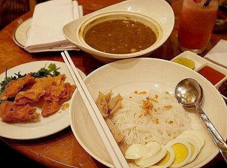 ミャンマー ヤンゴン スーレーシャングリラホテル ピーコックラウンジ PEACOCK LOUNGE モヒンガー