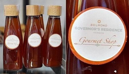 ベルモンド ガバナーズ レジデンス Belmond Governor's Residence ヤンゴン ミャンマー お土産屋 ギフトショップ 蜂蜜 ミャンマーハニー