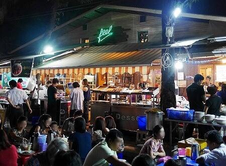 フィール ミャンマー フード レストラン Feel Myanmar Food Restaurant  ヤンゴン