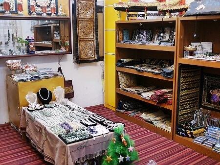 Nandawun ヤンゴン お土産 ミャンマーブックセンター Myanmar Book Centre アクセサリー 翡翠