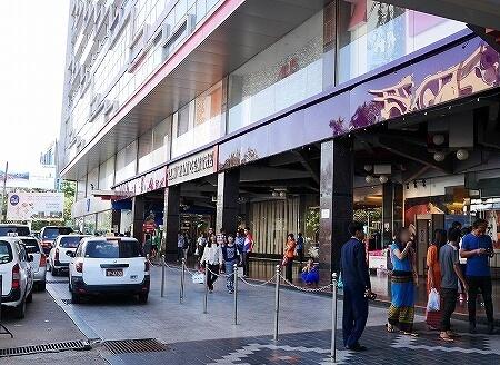 ミャンマー ヤンゴン トーウィンセンター Taw Win Centre